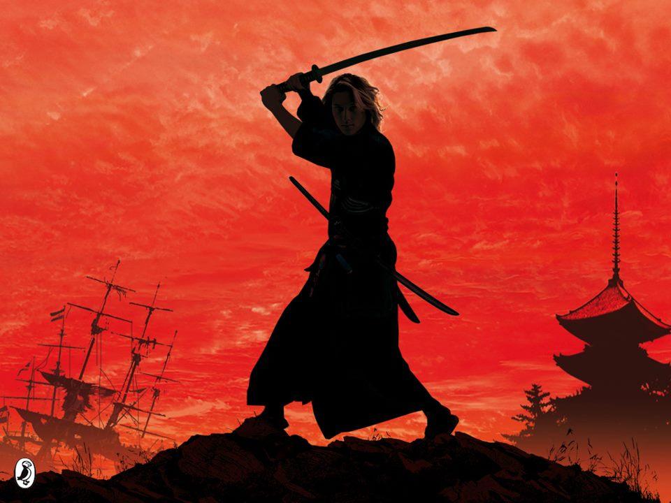 El viejo samurai