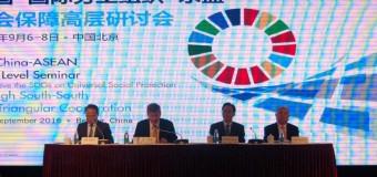 OIT: La protección social universal ya es una realidad en muchos países en desarrollo (Vídeo)