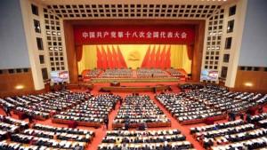 congreso-chino
