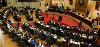 Reciente reforma de pensiones en El Salvador (Vídeo)